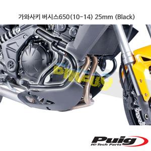 가와사키 버시스650(10-14) 25mm 퓨익 엔진가드 (Black)