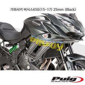 가와사키 버시스650(15-17) 25mm 퓨익 엔진가드 (Black)