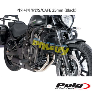 가와사키 발칸S/CAFE 25mm 푸익 엔진가드 (Black)