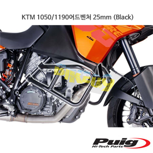 KTM 1050/1190어드벤처 25mm 퓨익 엔진가드 (Black)