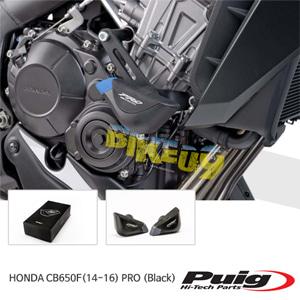 혼다 CB650F(14-16) PRO 퓨익 프레임 슬라이더 엔진가드 (Black)