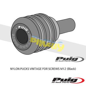 나일론 PUCKS 빈티지 FOR SCREWS M12 (COMPATIBLE WITH R12 SLIDERS) 푸익 프레임 슬라이더 엔진가드 (Black)