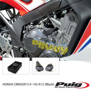 혼다 CBR650F(14-16) R12 퓨익 프레임 슬라이더 엔진가드 (Black)