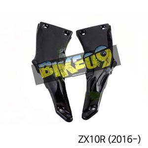 가와사키 ZX10R(2016-) Seat subframe covers 카본 카울