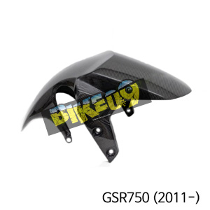 스즈키 GSR750(2011-) 프론트휀더 카본 카울