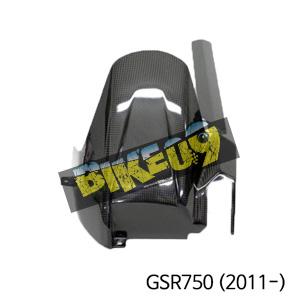 스즈키 GSR750(2011-) 리어허거 with 체인가드 카본 카울