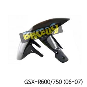 스즈키 GSX-R600(06-07), GSX-R750(06-07) 프론트휀더 GSX-R600,GSX-R600750 (2006-2010) 카본 카울