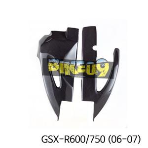 스즈키 GSX-R600(06-07), GSX-R750(06-07) 스윙암커버 GSX-R600,GSX-R600750 (2006-2010) 카본 카울