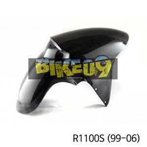BMW R1100S(99-06) 프론트휀더 카본 카울