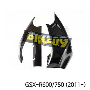 스즈키 GSX-R600(2011-), GSX-R750(2011-) 스윙암커버 GSX-R600,GSX-R600750 (2011-2013) 카본 카울