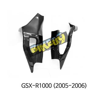 스즈키 GSX-R1000(2005-2006) 스윙암커버 카본 카울