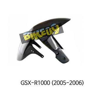 스즈키 GSX-R1000(2005-2006) 프론트휀더 GSX-R1000 (2005-2008) 카본 카울