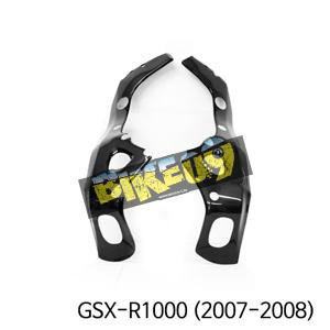 스즈키 GSX-R1000(2007-2008) 카본 차대 프레임커버 카본 카울