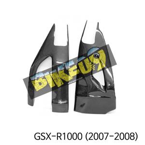 스즈키 GSX-R1000(2007-2008) 스윙암커버 카본 카울