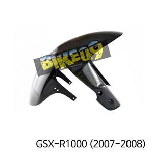스즈키 GSX-R1000(2007-2008) 프론트휀더 GSX-R1000 (2005-2008) 카본 카울