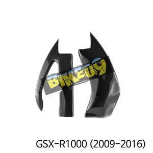 스즈키 GSX-R1000(2009-2016) 스윙암커버 카본 카울