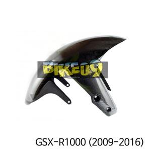 스즈키 GSX-R1000(2009-2016) 프론트휀더 카본 카울