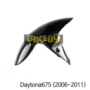 트라이엄프 Daytona675(2006-2011) 프론트휀더 데이토나675 (2006-) 카본 카울