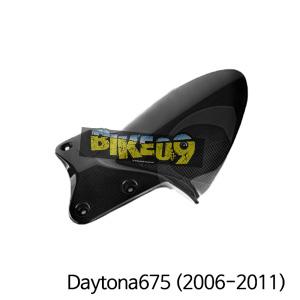 트라이엄프 Daytona675(2006-2011) 리어허거 데이토나675 (2006-2012) 카본 카울