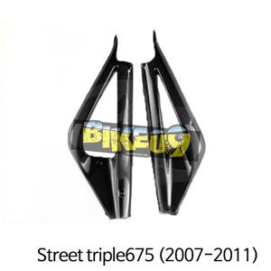 트라이엄프 Street triple675(2007-2011) 스윙암커버 스트리트트리플,데이토나675 (2006-2012) 카본 카울