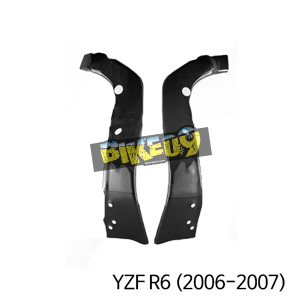 야마하 YZF R6(2006-2007) 카본 차대 프레임커버 YZF-R6 (2006-2016) 카본 카울