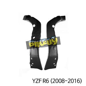 야마하 YZF R6(2008-2016) 카본 차대 프레임커버 YZF-R6 (2006-2016) 카본 카울
