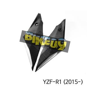야마하 YZF-R1(2015-) 언더탱크커버 카본 카울