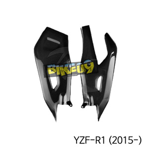 야마하 YZF-R1(2015-) 스윙암커버 카본 카울
