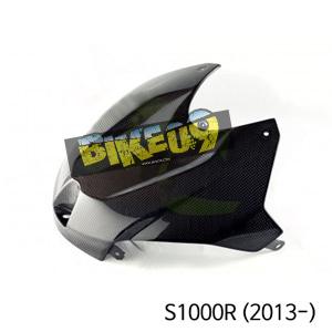 BMW S1000R(2013-) 에어박스커버 S1000RR (2015-) 카본 카울