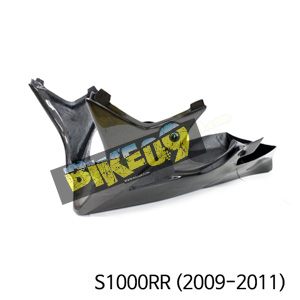 BMW S1000RR(2009-11) Front racing fairing S1000RR (2009-2011) 카본 카울