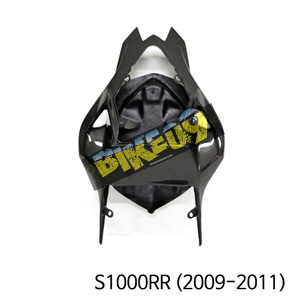 BMW S1000RR(2009-11) Seat cover original 2 seats S1000RR (2012-2014) 카본 카울