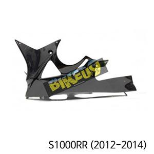 BMW S1000RR(2012-14) 롱 언더카울 S1000RR (2009-2014) 카본 카울
