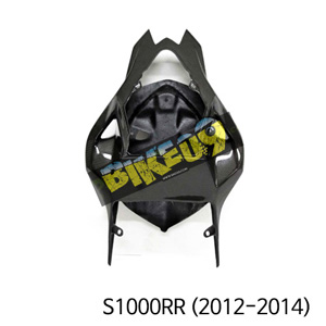 BMW S1000RR(2012-14) Seat cover original 2 seats S1000RR (2012-2014) 카본 카울