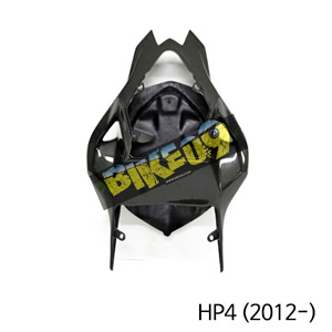 BMW HP4(2012-) Seat cover original 2 seats S1000RR (2012-2014) 카본 카울
