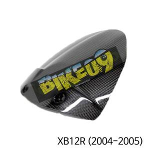 Buell XB12R(2004-2005) 리어허거 XB9R/S, XB12R/S 카본 카울