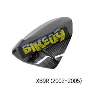 Buell XB9R(2002-2005) 리어허거 XB9R/S, XB12R/S 카본 카울
