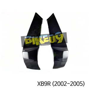 Buell XB9R(2002-2005) 카본 차대 프레임커버 XB9R/S, XB12R/S 카본 카울