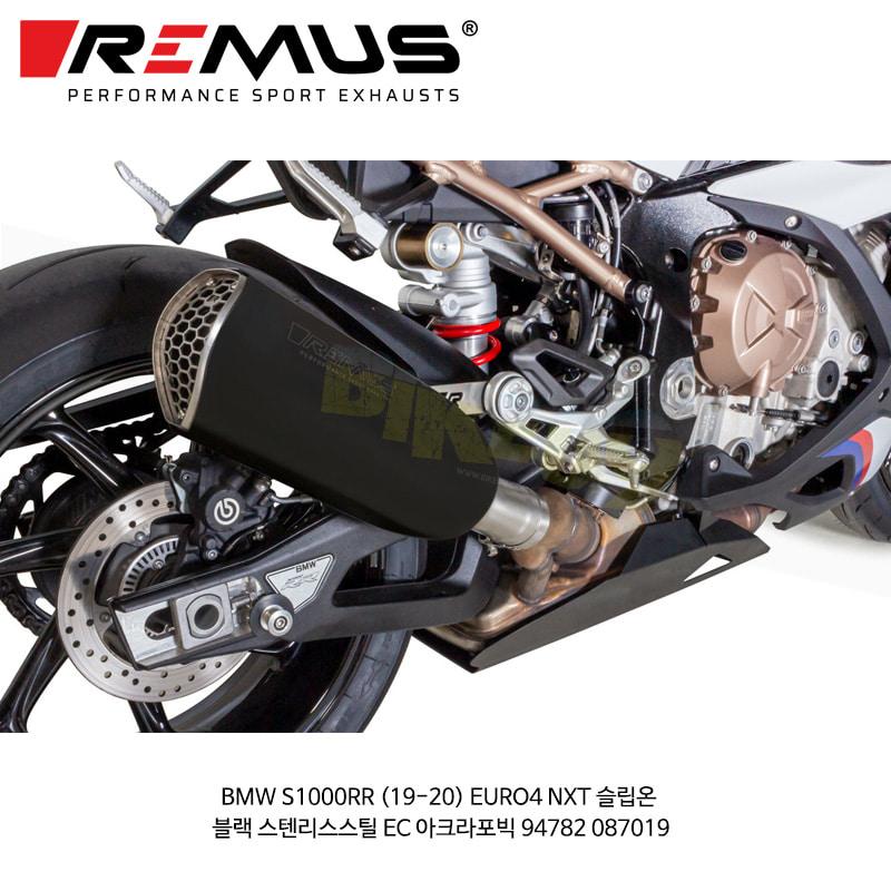 레무스 코리아 머플러 BMW S1000RR (19-20) EURO4 NXT 슬립온 블랙 스텐리스스틸 EC 아크라포빅 94782 087019
