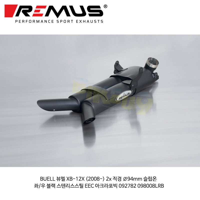 레무스 코리아 머플러 BUELL 뷰엘 XB-12X (2008-) 2x 직경 Ø94mm 슬립온 좌/우 블랙 스텐리스스틸 EEC 아크라포빅 092782 098008LRB