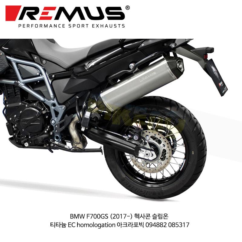 레무스 코리아 머플러 BMW F700GS (2017-) 헥사콘 슬립온 티타늄 EC homologation 아크라포빅 094882 085317