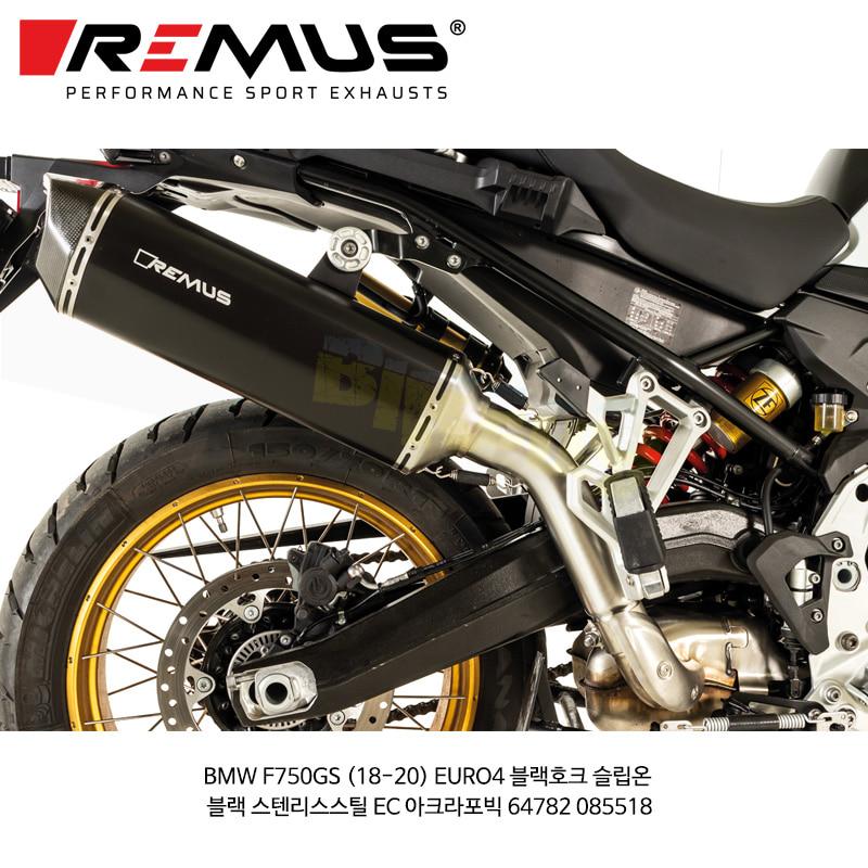레무스 코리아 머플러 BMW F750GS (18-20) EURO4 블랙호크 슬립온 블랙 스텐리스스틸 EC 아크라포빅 64782 085518