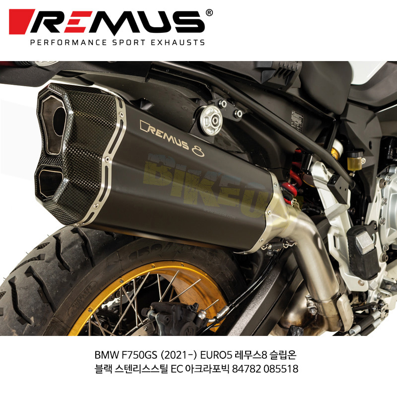레무스 코리아 머플러 BMW F750GS (2021-) EURO5 레무스8 슬립온 블랙 스텐리스스틸 EC 아크라포빅 84782 085518