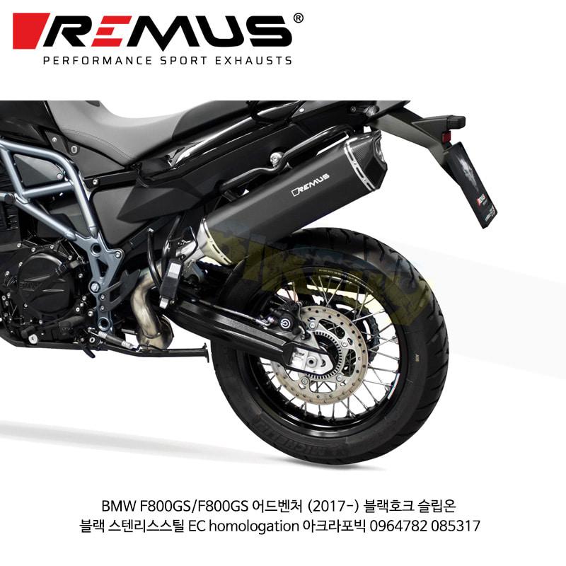 레무스 코리아 머플러 BMW F800GS/F800GS 어드벤처 (2017-) 블랙호크 슬립온 블랙 스텐리스스틸 EC homologation 아크라포빅 0964782 085317