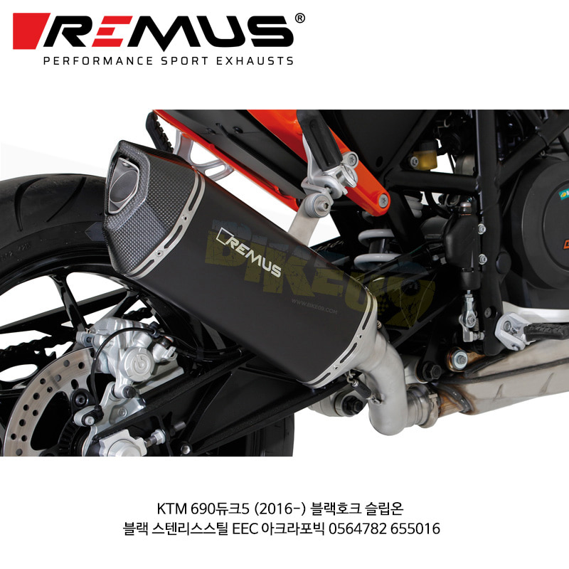 레무스 코리아 머플러 KTM 690듀크5 (2016-) 블랙호크 슬립온 블랙 스텐리스스틸 EEC 아크라포빅 0564782 655016