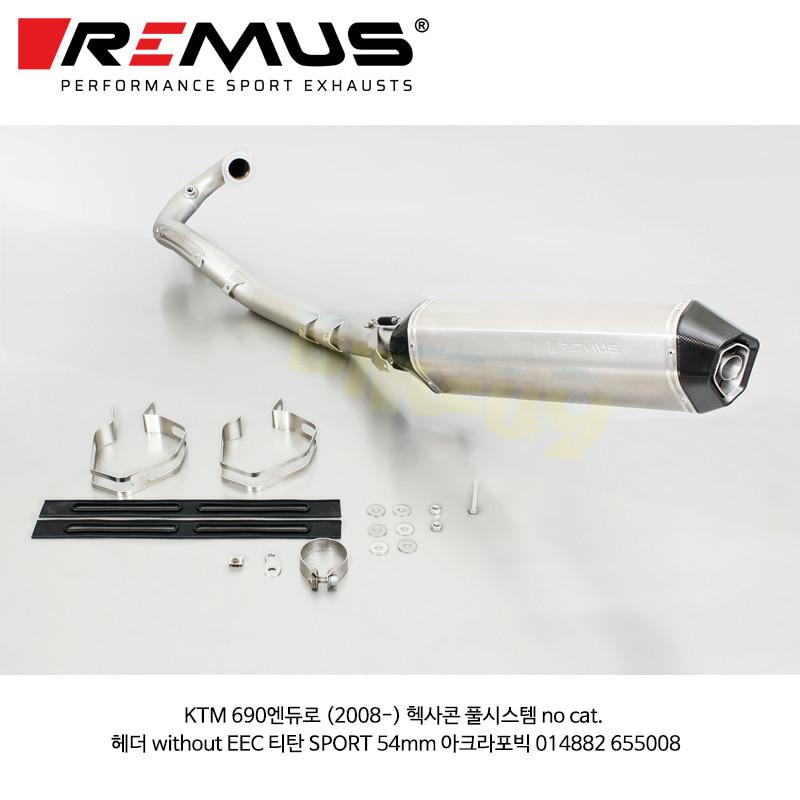 레무스 코리아 머플러 KTM 690엔듀로 (2008-) 헥사콘 풀시스템 no cat. 헤더 without EEC 티탄 SPORT 54mm 아크라포빅 014882 655008