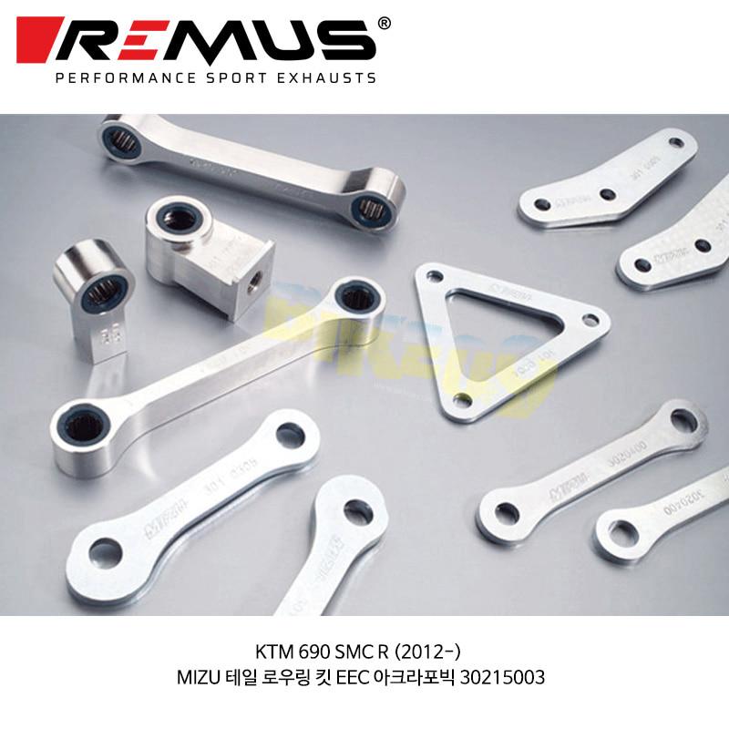 레무스 코리아 머플러 KTM 690 SMC R (2012-) MIZU 테일 로우링 킷 EEC 아크라포빅 30215003
