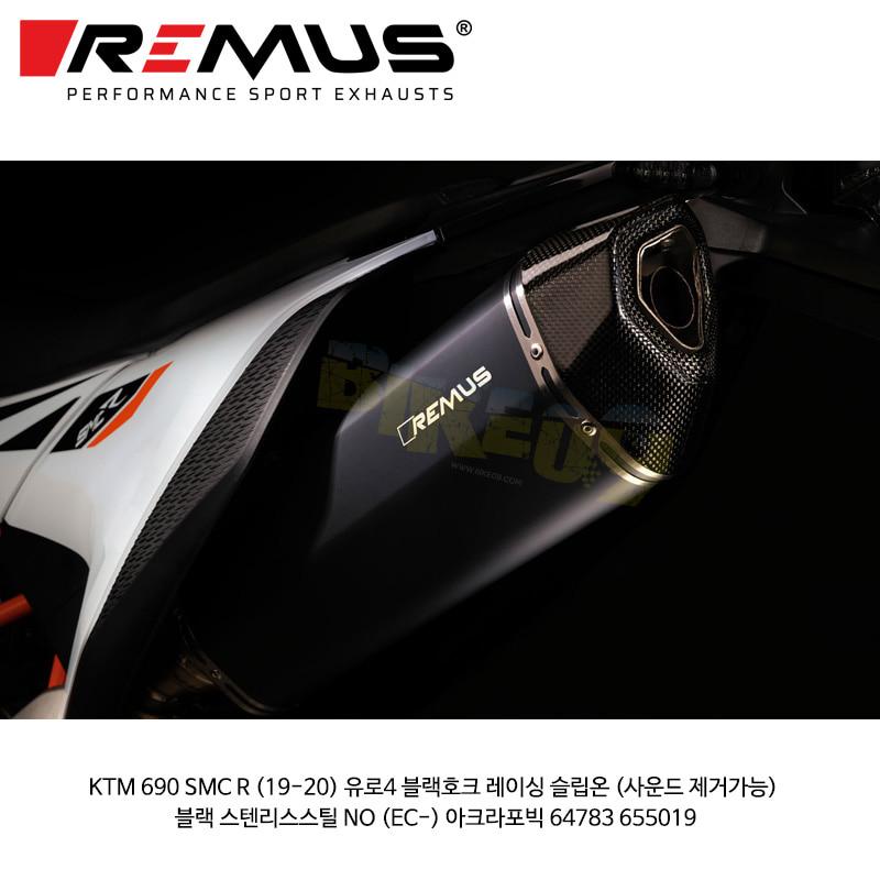 레무스 코리아 머플러 KTM 690 SMC R (19-20) 유로4 블랙호크 레이싱 슬립온 (사운드 제거가능) 블랙 스텐리스스틸 NO (EC-) 아크라포빅 64783 655019