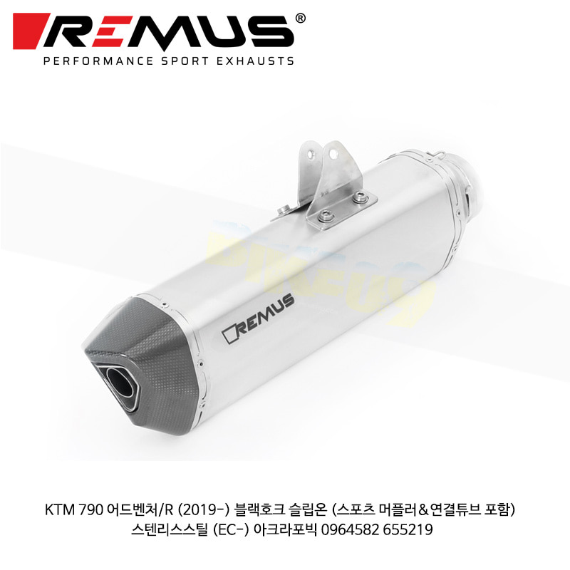 레무스 코리아 머플러 KTM 790 어드벤처/R (2019-) 블랙호크 슬립온 (스포츠 머플러&연결튜브 포함) 스텐리스스틸 (EC-) 아크라포빅 0964582 655219