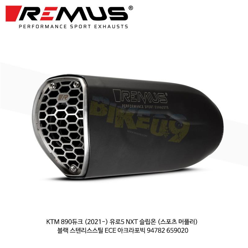 레무스 코리아 머플러 KTM 890듀크 (2021-) 유로5 NXT 슬립온 (스포츠 머플러) 블랙 스텐리스스틸 ECE 아크라포빅 94782 659020