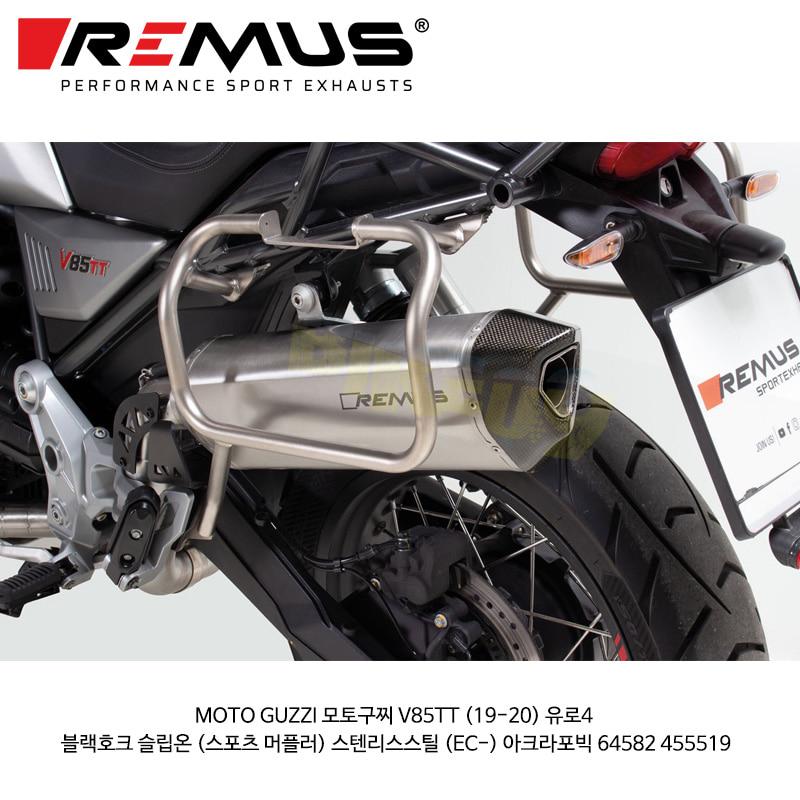 레무스 코리아 머플러 MOTO GUZZI 모토구찌 V85TT (19-20) 유로4 블랙호크 슬립온 (스포츠 머플러) 스텐리스스틸 (EC-) 아크라포빅 64582 455519